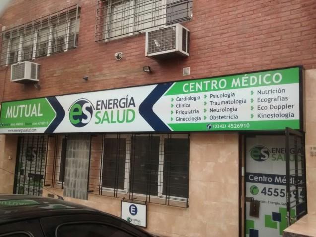Solicitá tu turno en nuestro Centro Médico